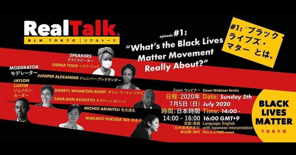 RealTalk BLMTokyo Black Lives Matter