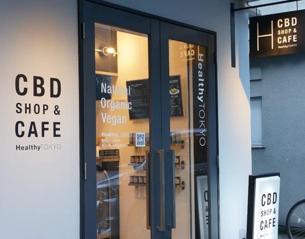cbd-oil-cafe-in-japan
