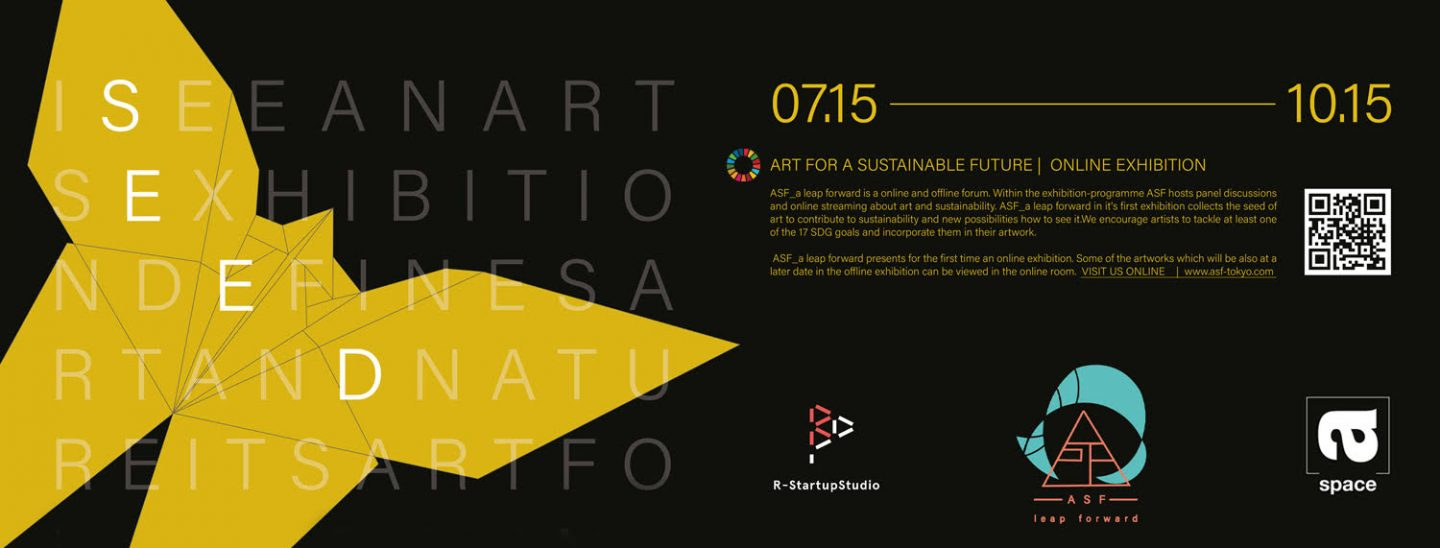 Art-Exhibition-Sustainability-SEED