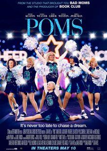 Poms-Metropolis-Japan