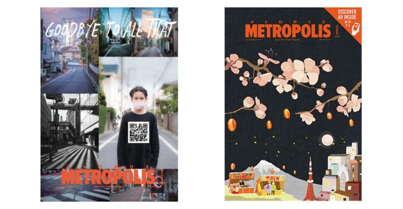 help support metropolis gogetfunding coronavirus covid-19 crowdfunding donations japan english language magazine tokyo