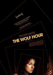 The-Wolf-Hour-Metropolis-Japan