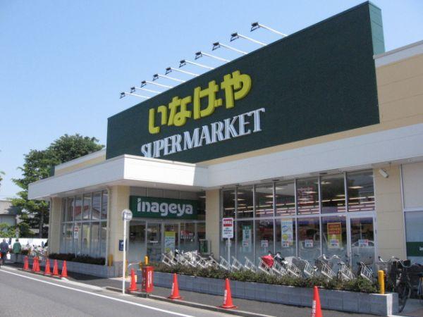 inageya-supermarket-guide-metropolis-tokyo
