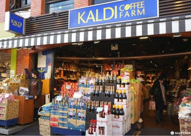 kaldi-supermarket-guide-metropolis-tokyo