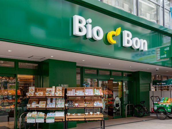 bio-c-bon-supermarket-guide-metropolis-tokyo