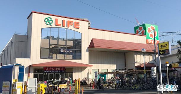 life-supermarket-guide-metropolis-tokyo