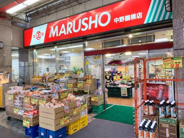 marusho-supermarket-guide-metropolis-tokyo