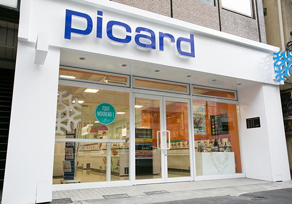picard-supermarket-guide-metropolis-tokyo