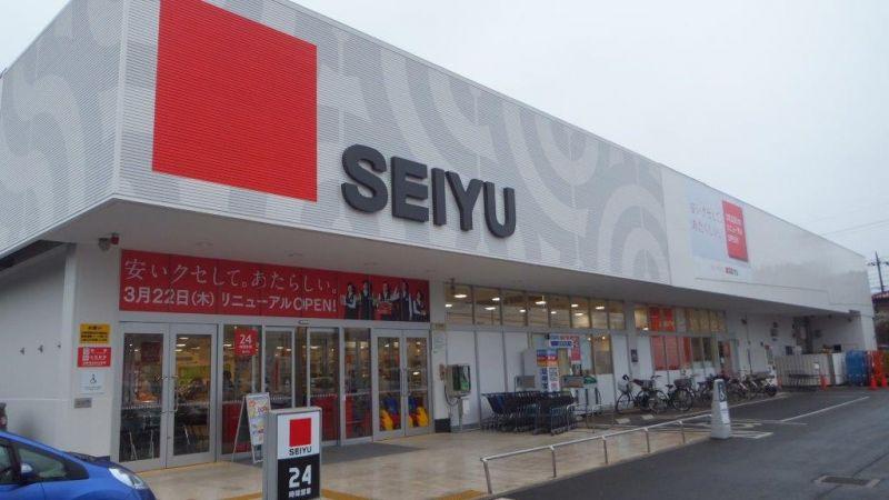 seiyu-supermarket-guide-metropolis-tokyo