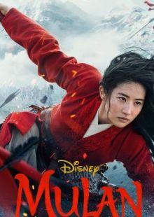 Disney Mulan Live Action Remake