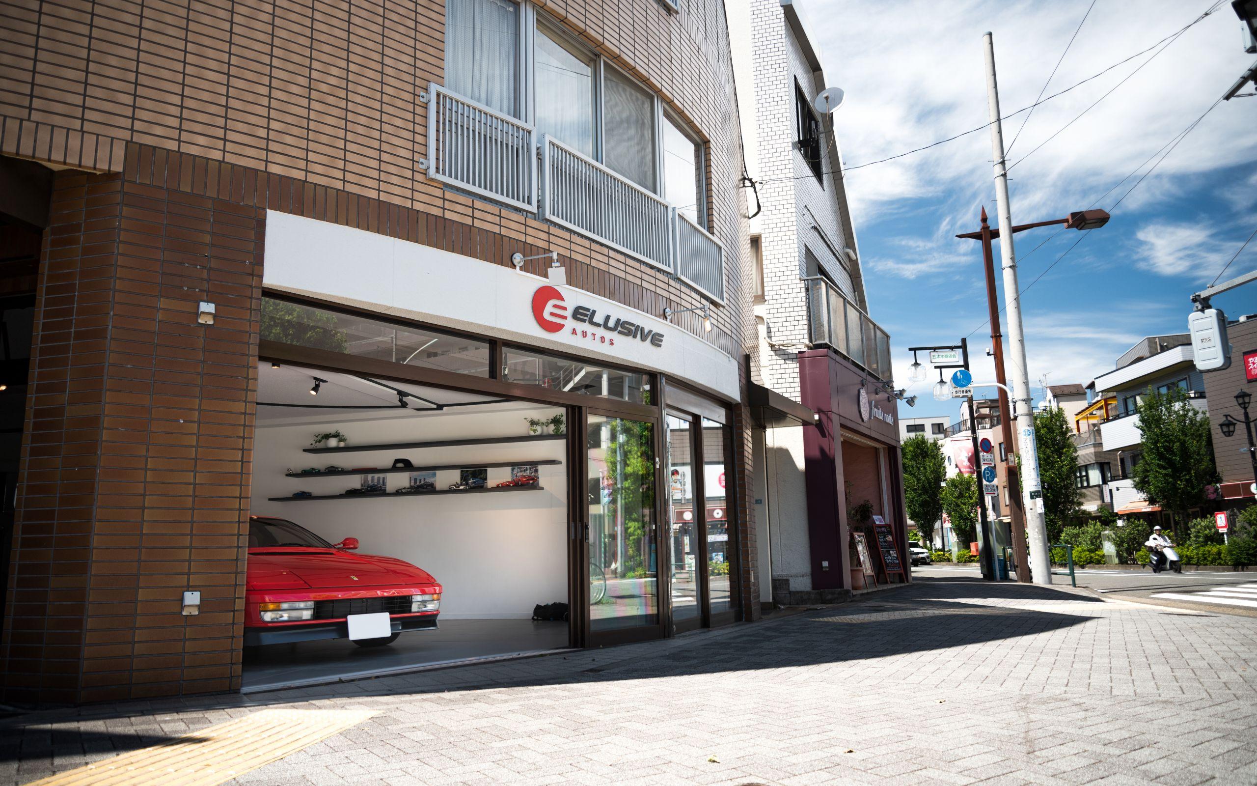 elusive autos meouro auto services provider bilingual showroom gakugeidaigaku rare cars sports cars