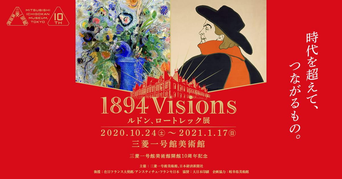 mimt 1894 visions metropolis magazine