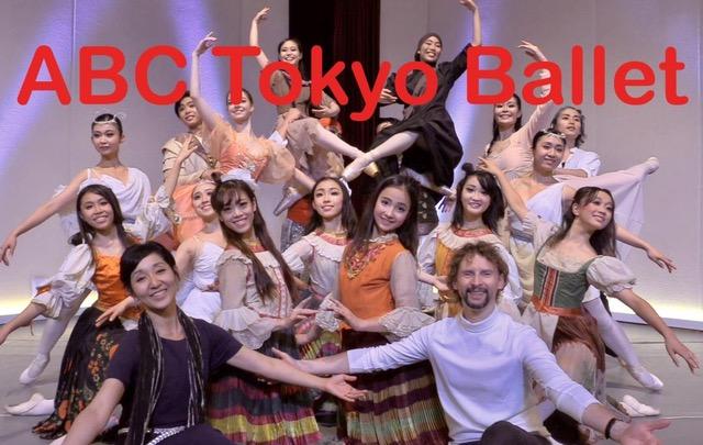 ABC Tokyo Ballet Metropolis Magazine Japan
