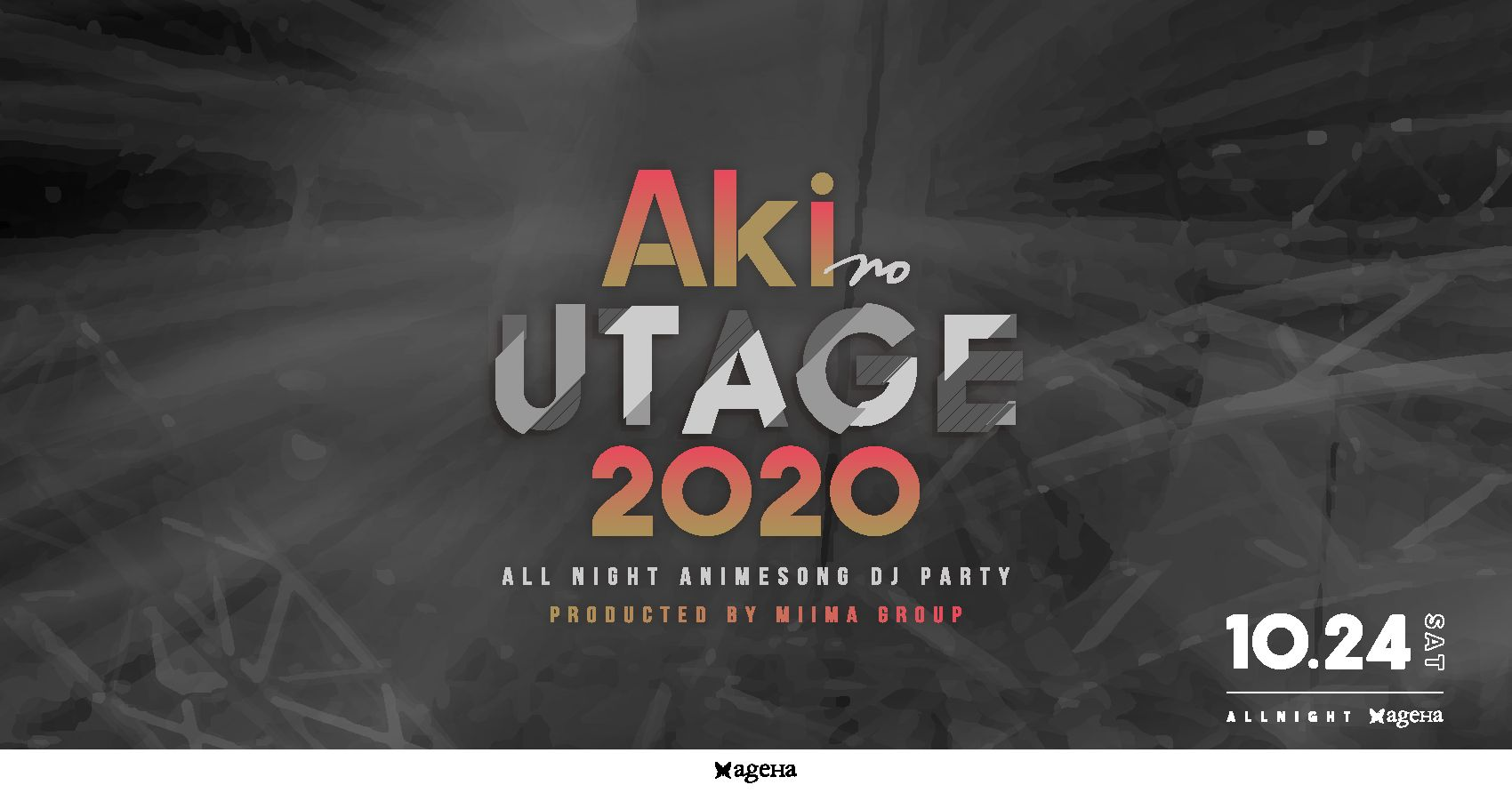 Aki no Utage autumn event banner grey and red