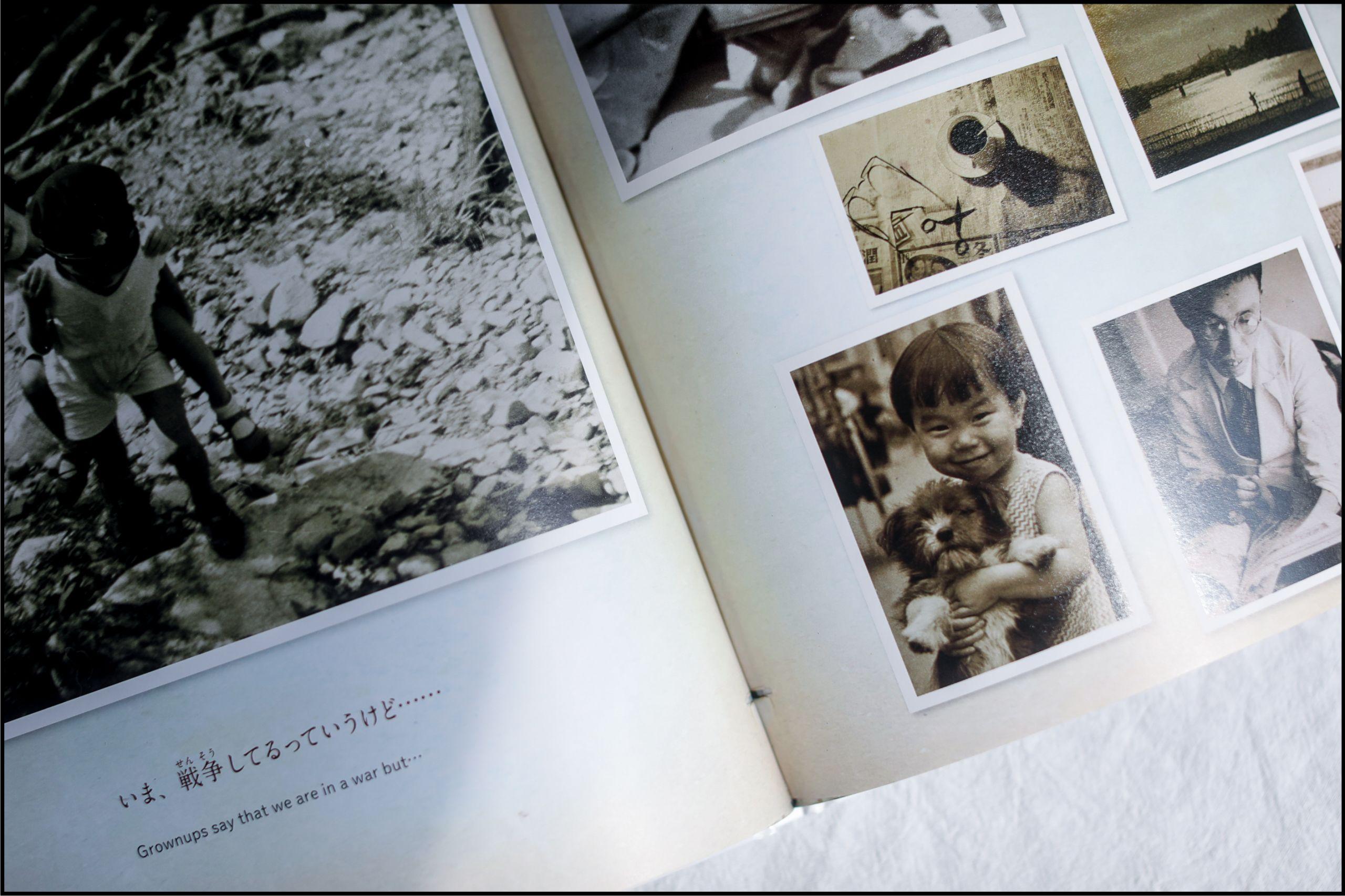 Hiroshima Metroplis Magazine Japan
