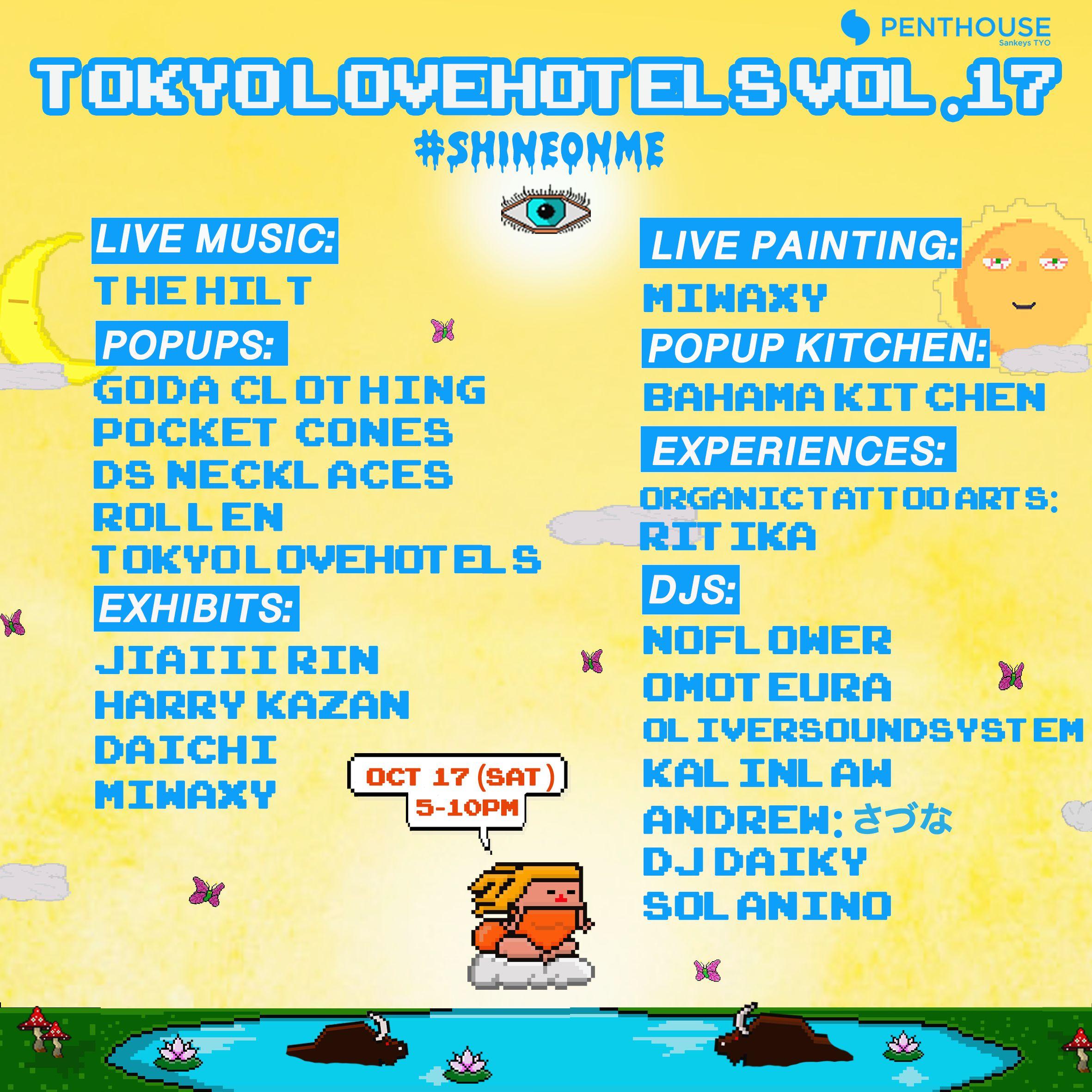 Tokyo Love Hotels vol. 17 Do Not Disturb Sanskys Penthouse Harajuku Events Metropolis Japan