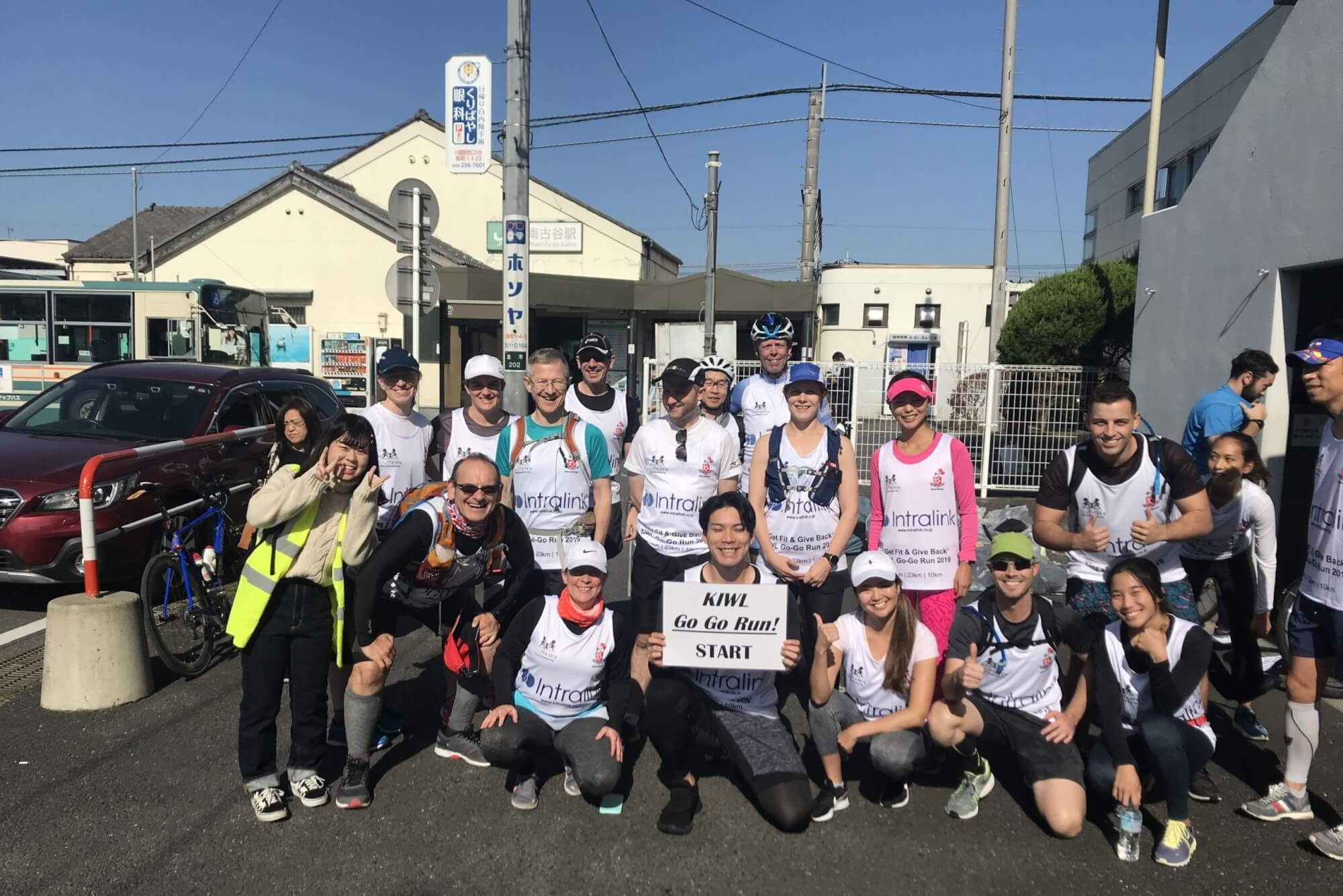group photo of runners