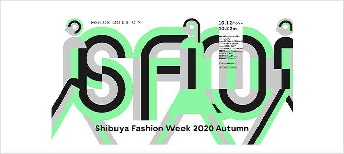 Shibuya Fashion Week