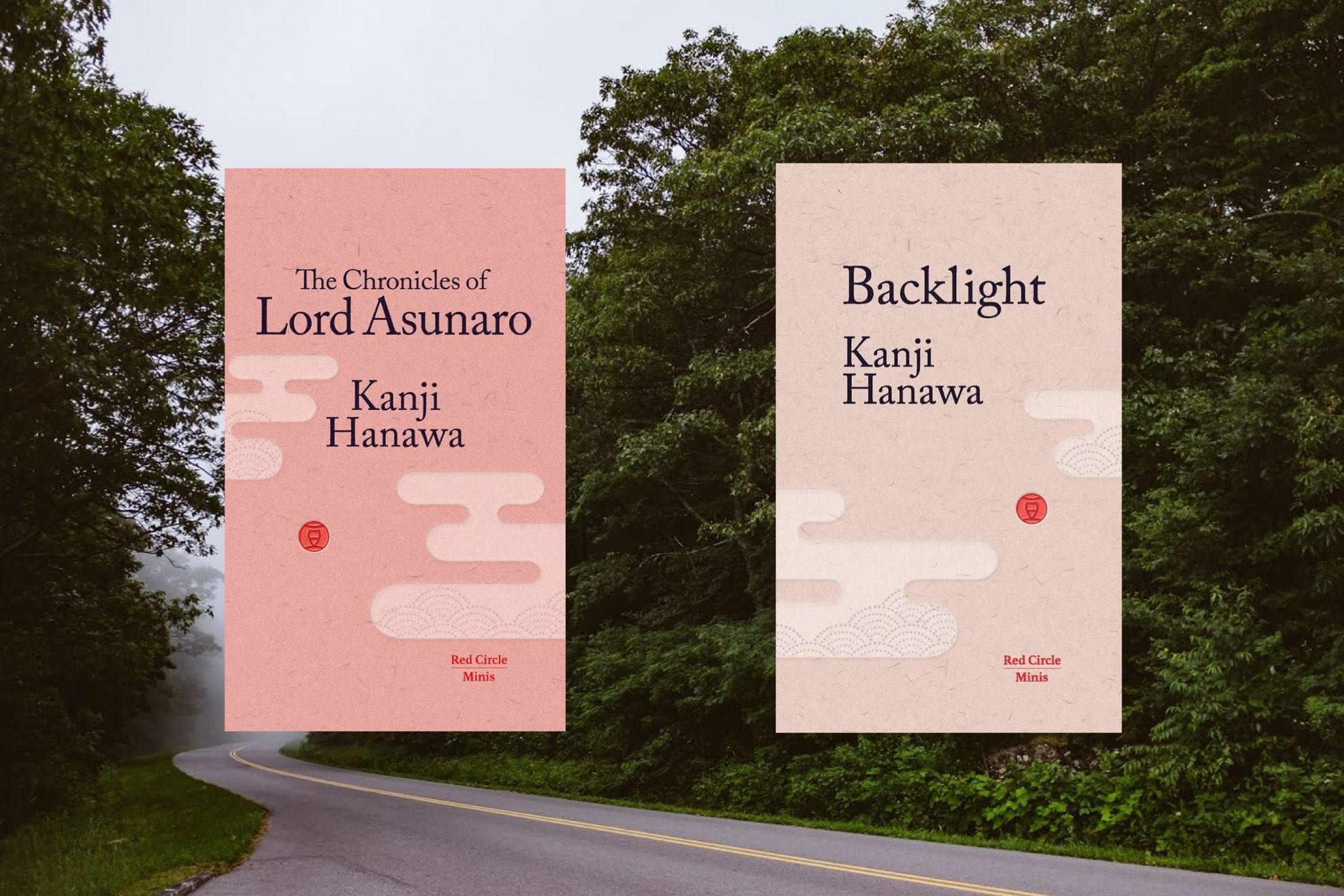 kanji hanawa metropolis magazine Japan