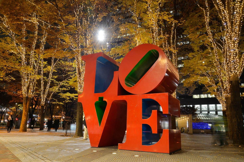 Nishi-Shinjuku Love Illumination Tokyo