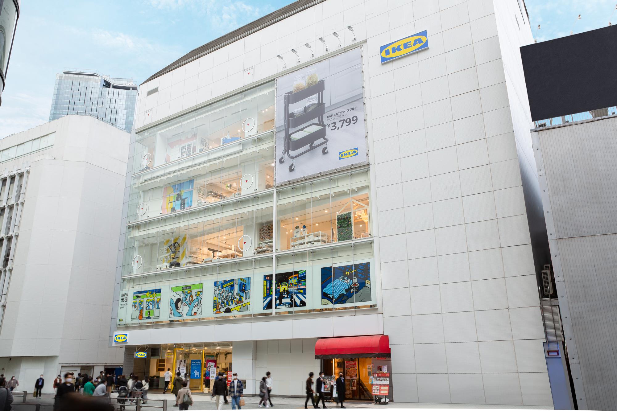 new in tokyo december 2020 ikea shibuya