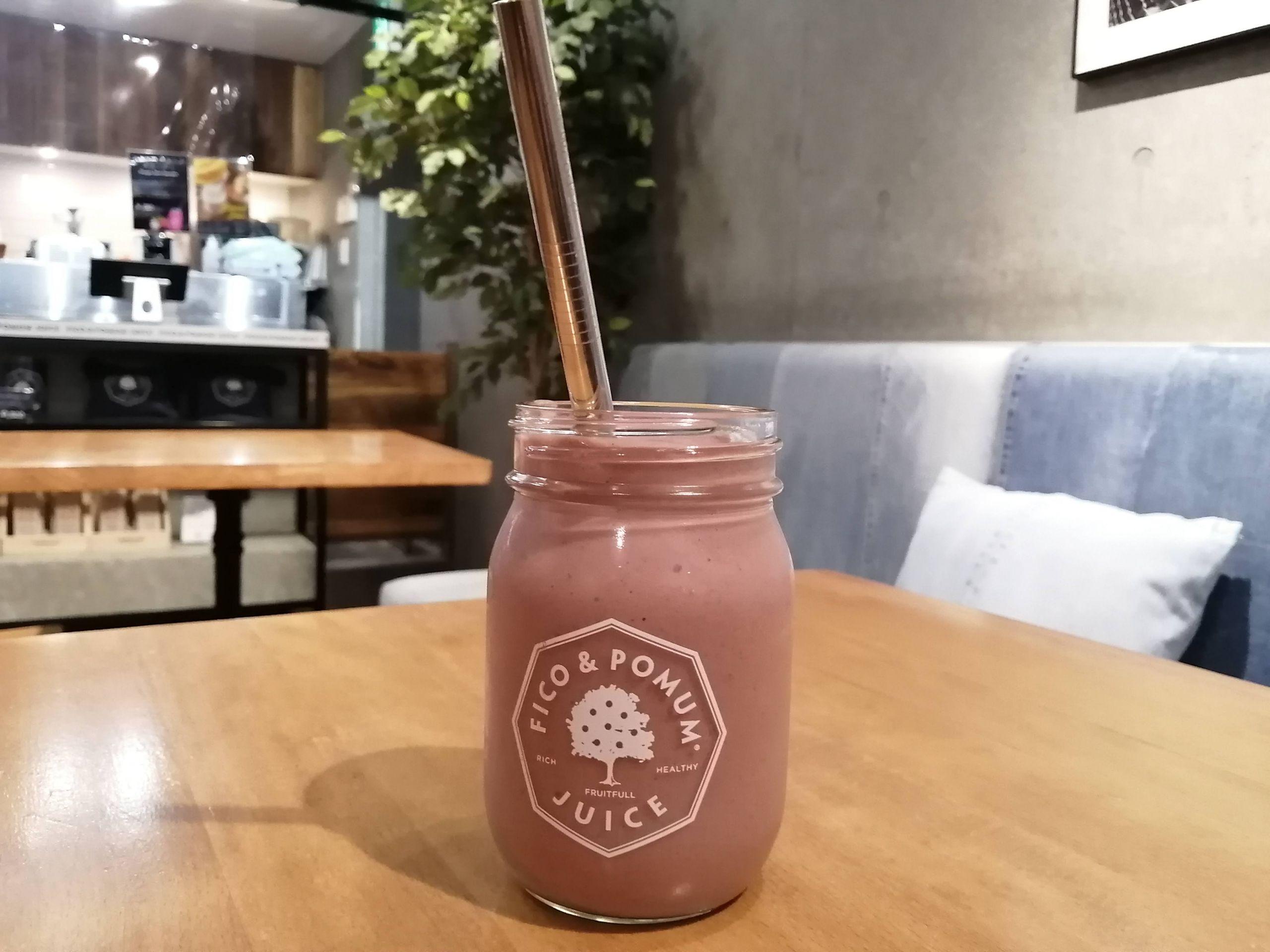 acai smoothie healthy vegan in tokyo