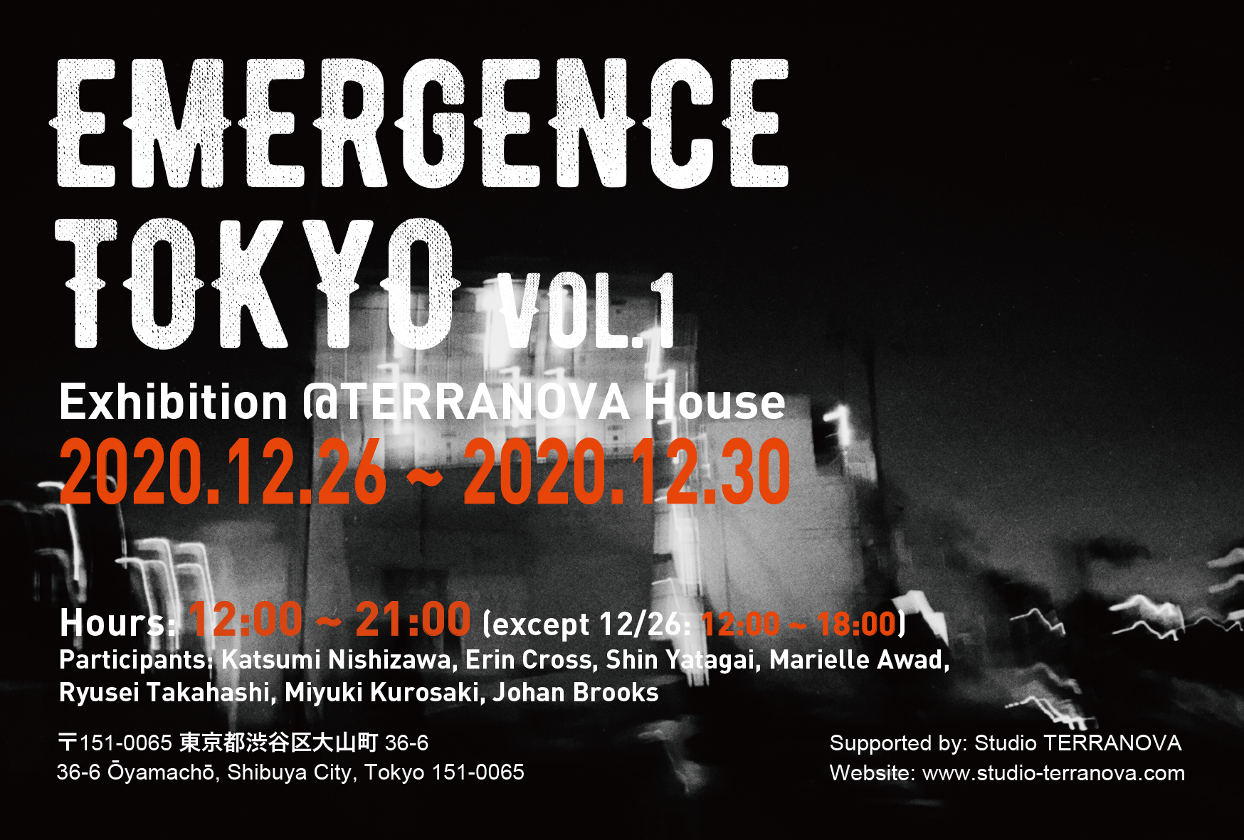 Poster for the Emergence Exhibition at Terranova House Tokyo