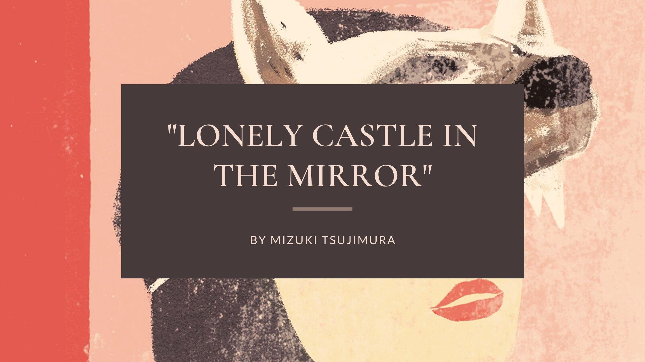 """""""Lonely Castle in the Mirror"""" by Mizuki Tsujimura"""