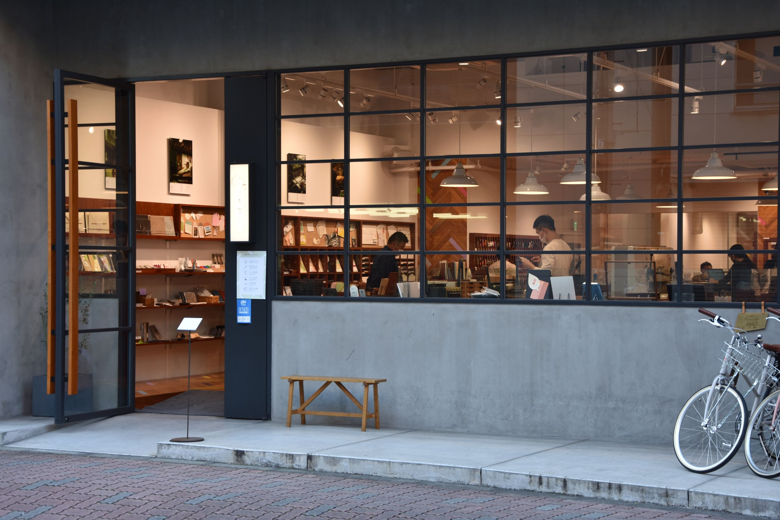 kakimori stationary shop kuramae metropolis almost perfect
