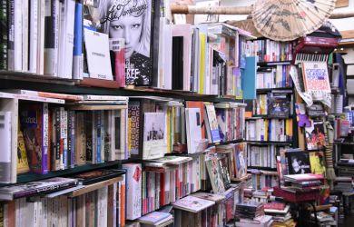 journey into local tokyo winter issue 2020 metropolis ruroudou bookstore vintage books
