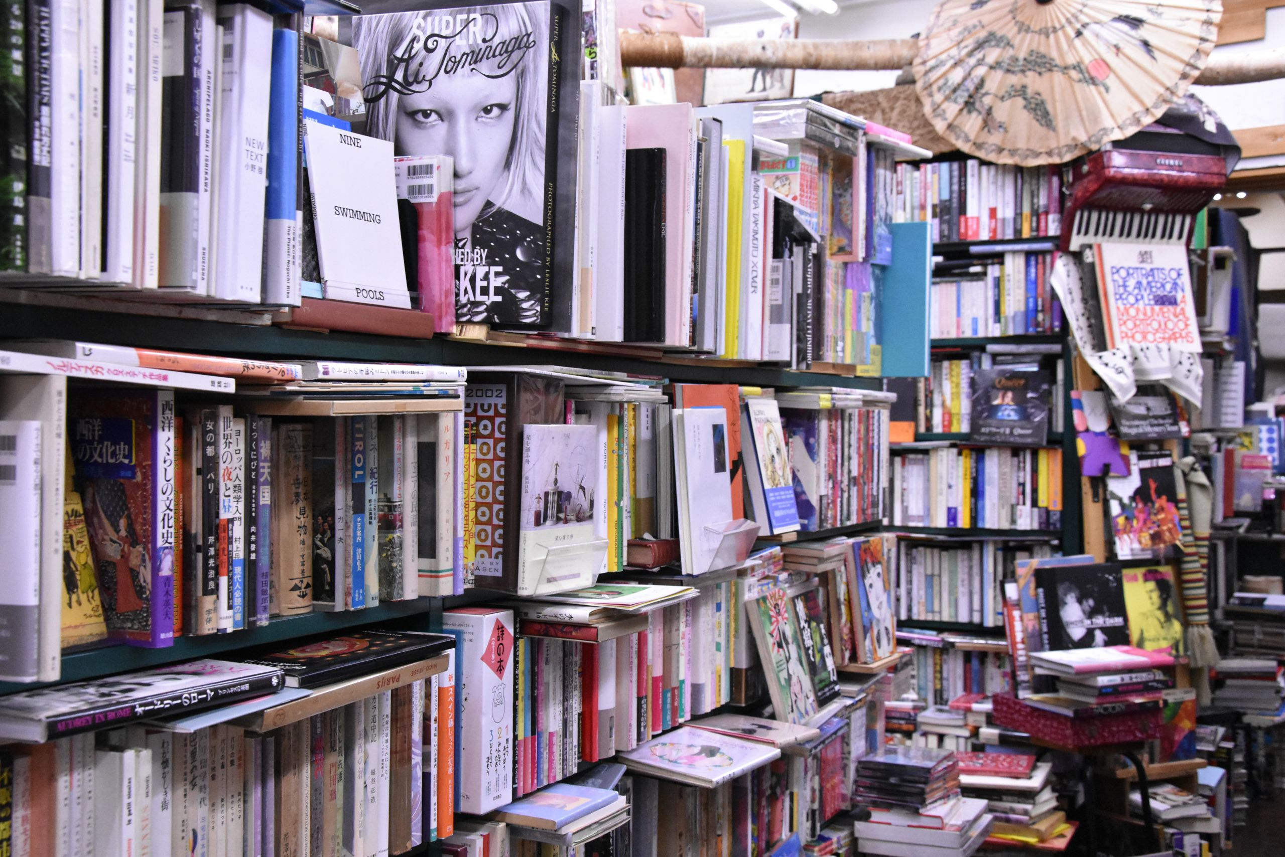 journey into local tokyo winter issue 2020 metropolis ruroudou bookstore vintage books