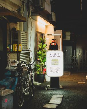 mikkeller tokyo copenhagen Craft Beer in Kanda: A Tokyo Neighborhood Guide