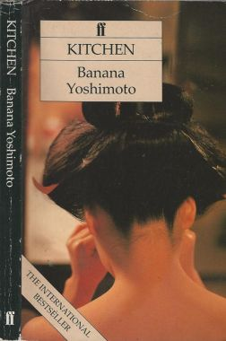 banana-yoshimoto-japanese-author-debut-novel-kitchen-metropolis-japan