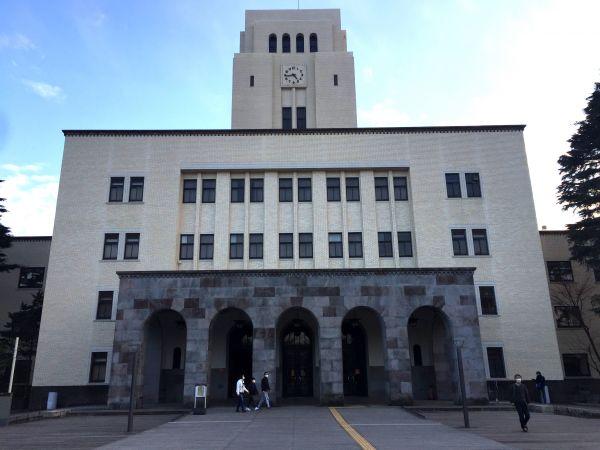 tokyo tech ookayama university