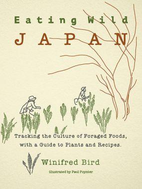 Eating Wild Japan | Metropolis Japan