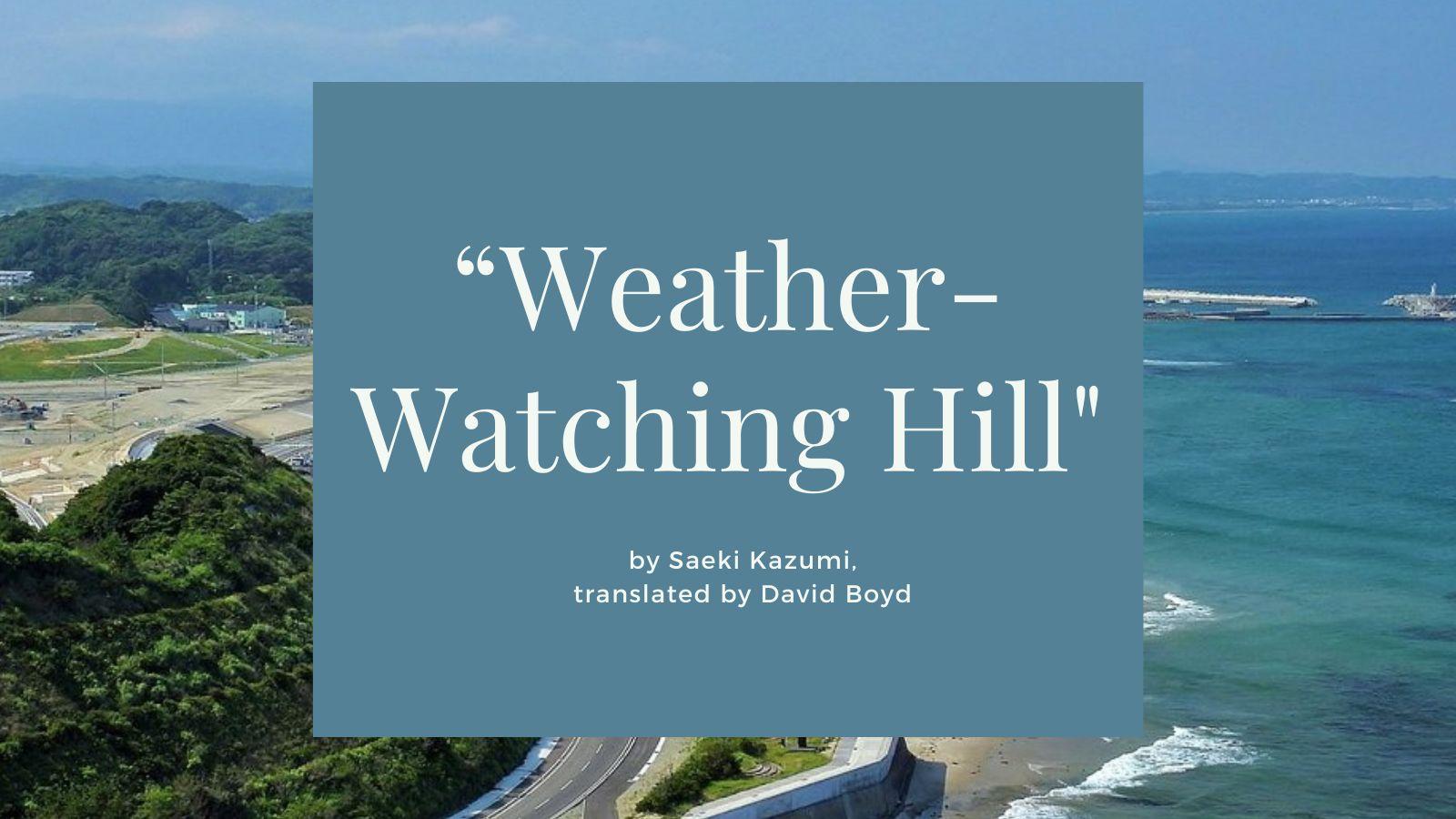 weather-watching-metropolis-magazine-japan