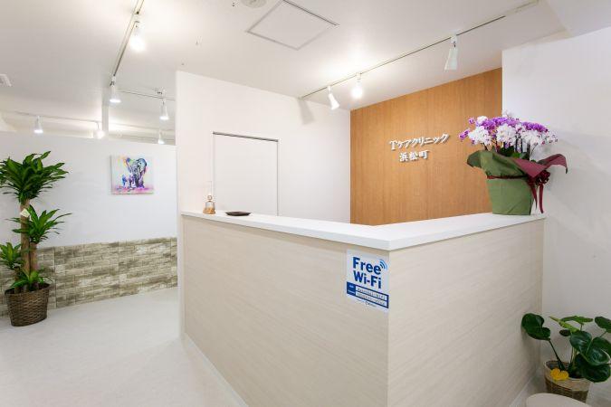 clinic nearme