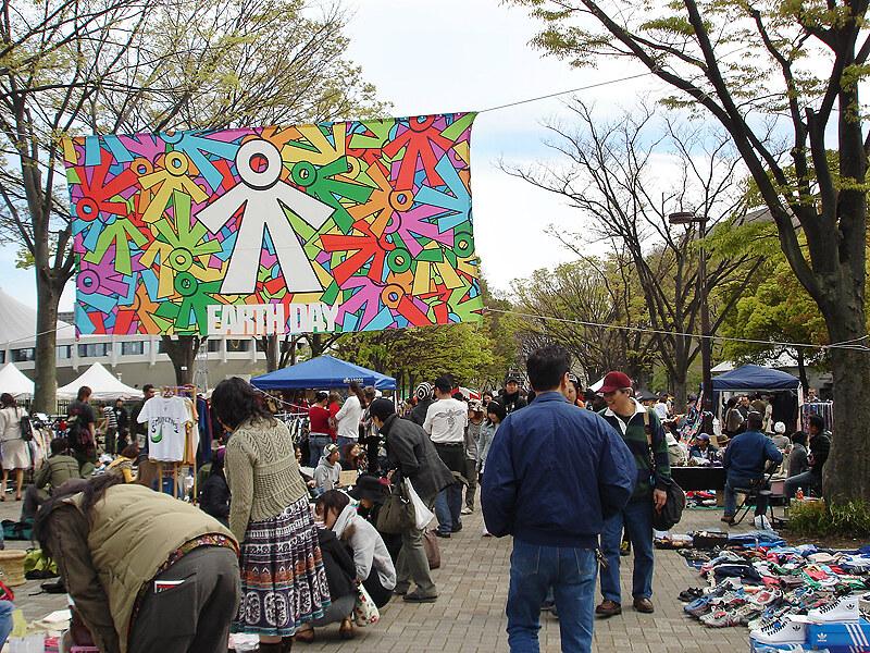 earth-day-tokyo