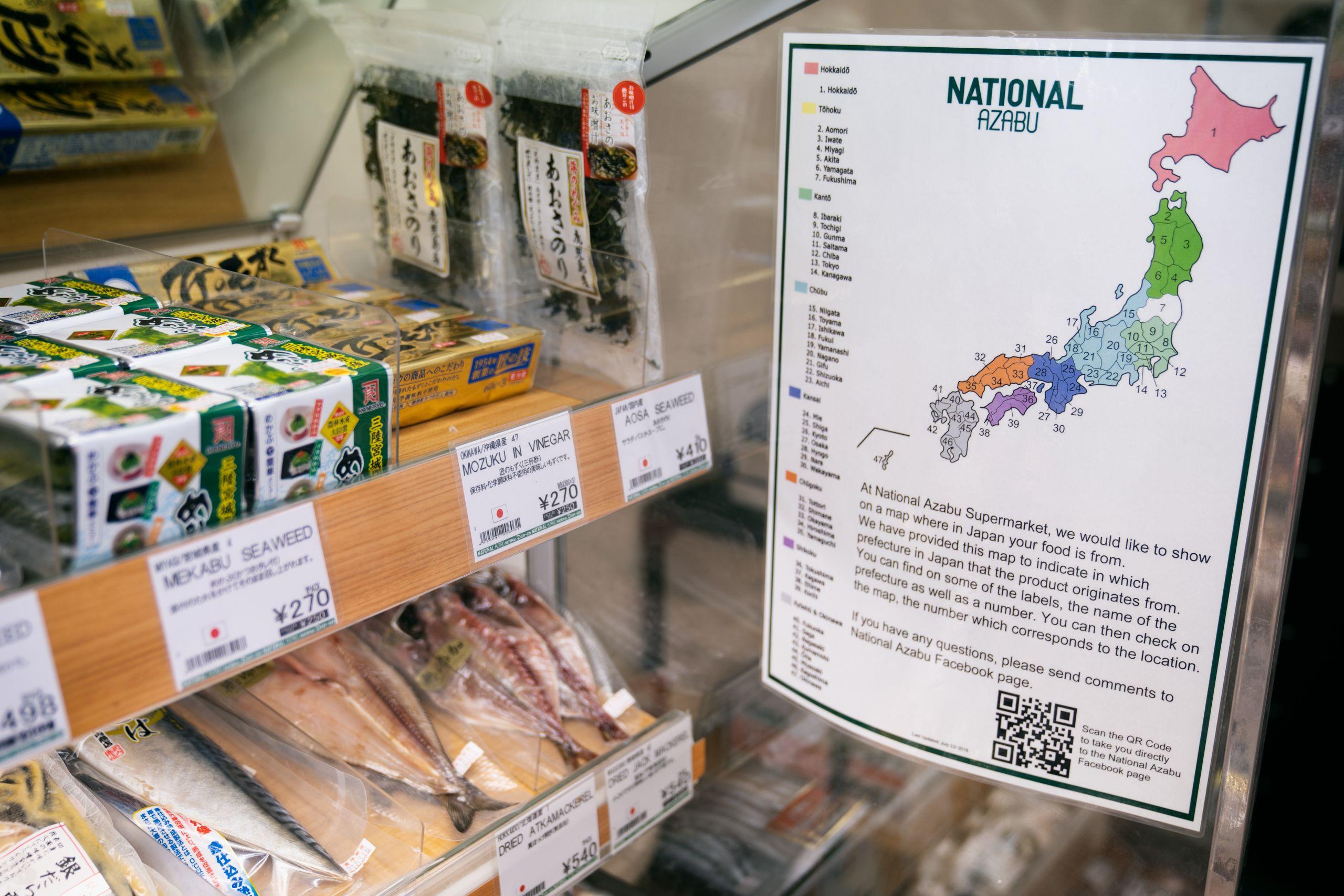national-azabu-supermarket-tokyo-japan-metropolis-magazine