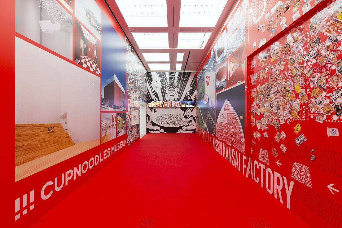 tokyo art events march to may 2021 metropolis japan