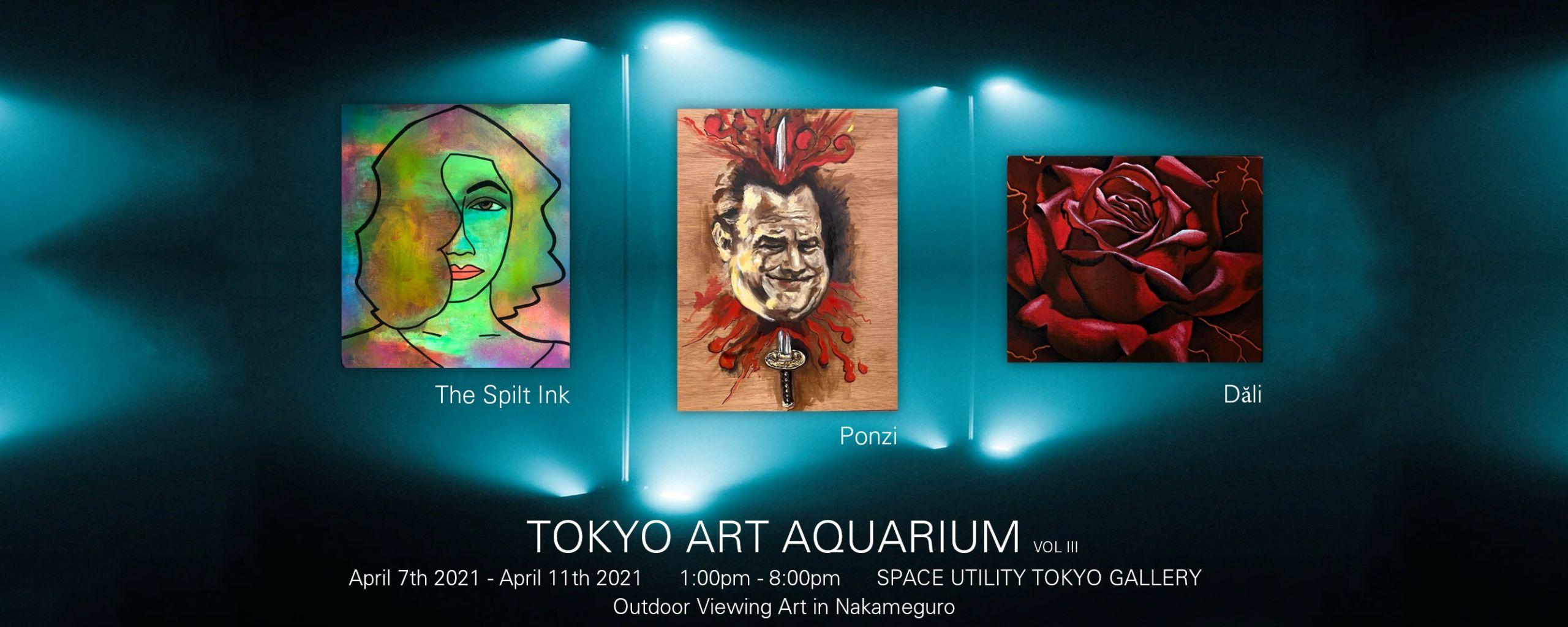 tokyo art event