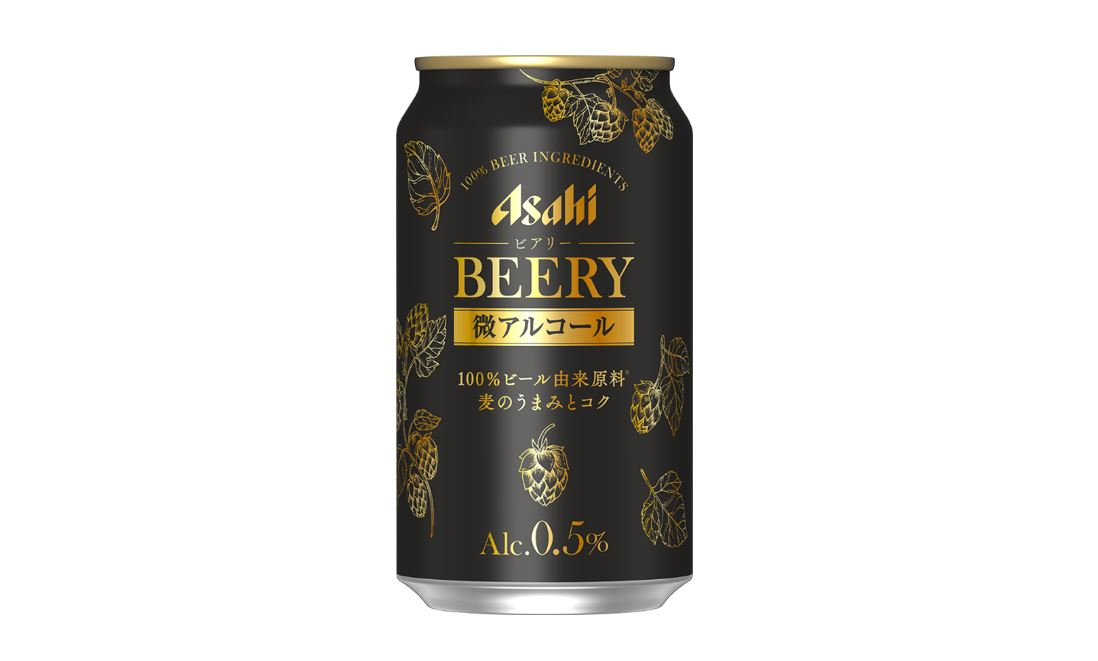 asahi beery metropolis magazine japan