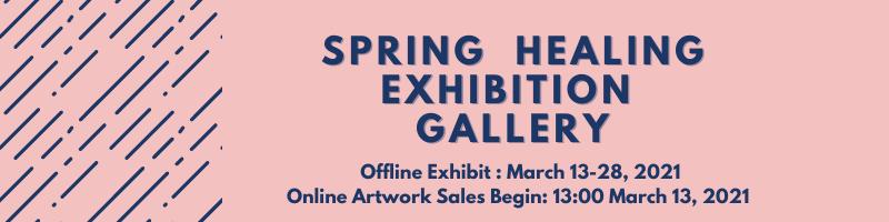 spring healing tokyo art studio