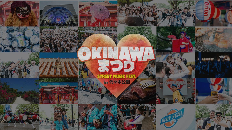 okinawa music festival