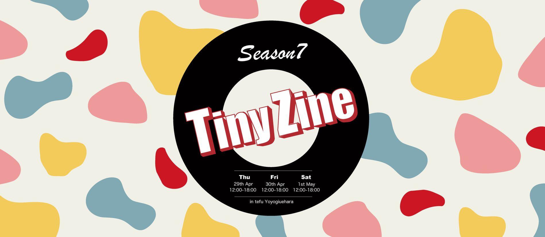 tiny zine poster
