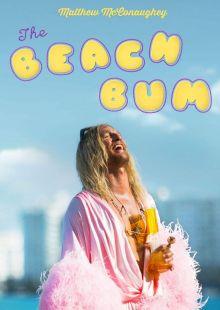 beach-bum-tokyo-metropolis-movie-review