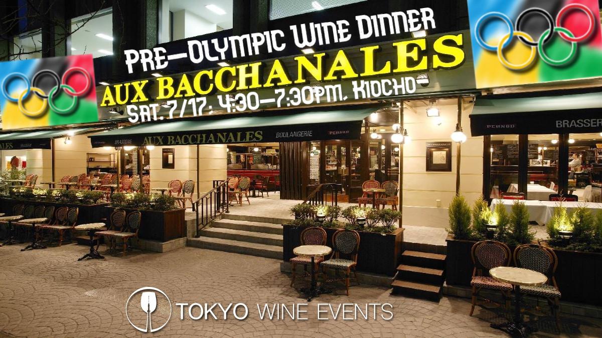 Pre-Olympic Wine Dinner at Aux Bacchanales Kioicho