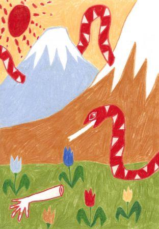 Carina Rosemary Snake