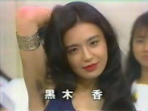 kaouru Kuroki tv
