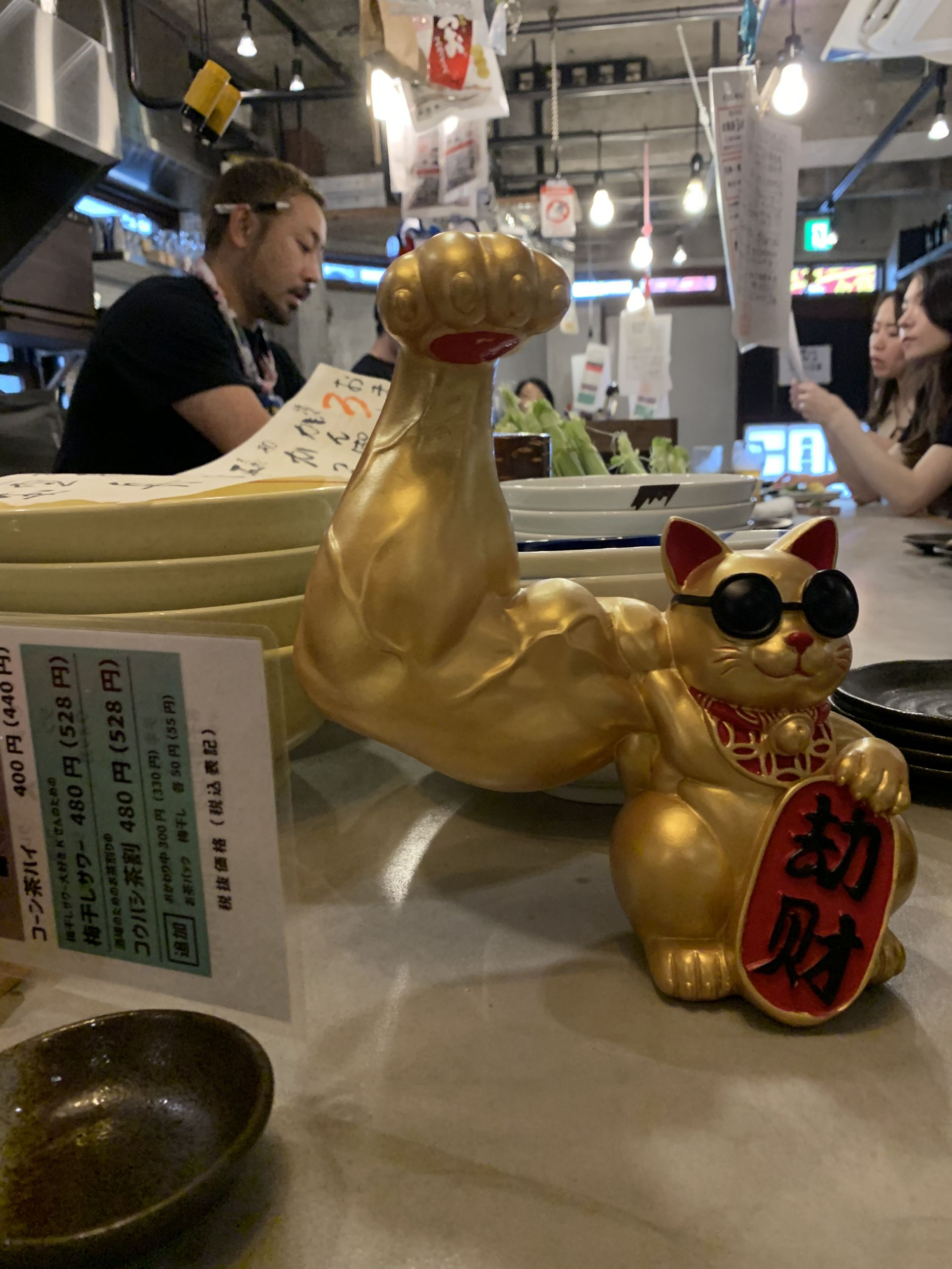 bravest restaurants - nikomimaru